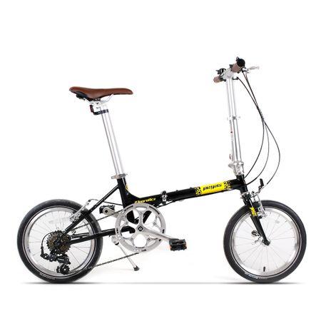 Bicicleta pliabila Pegas Teoretic 7S este ieftina, frumoasa si de vanzare la Emag