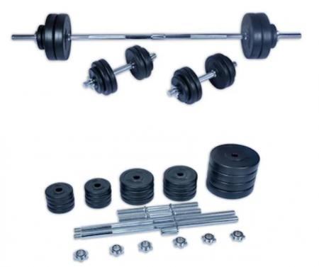 FitTronic vinde pe Emag un set de greutati format din gantere si haltere ieftine, pentru antrenamente diversificate!