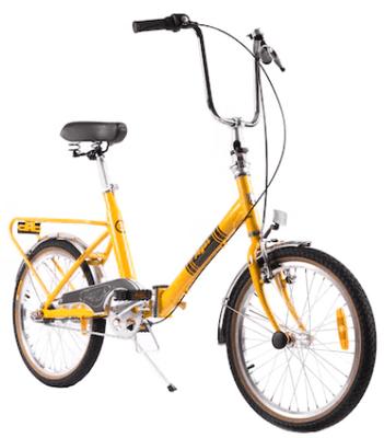 Bicicleta pliabila Pegas Practic Retro aluminiu imi aduce aminte de verile petrecute in spatele blocului!